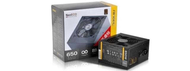 ANTEC NE650M EC Semi Modular