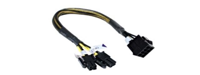 Micr-os.com Câble d'alimentation Rallonge alimentation EPS12V
