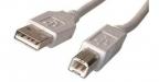 MICR-OS.COM Cable USB 2.0 A/B - 5m